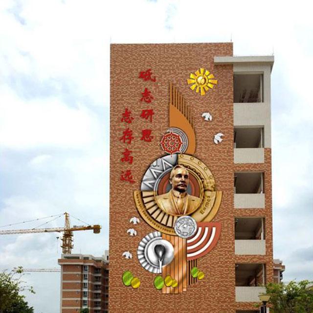廉江中学玻璃钢校园浮雕墙效果图