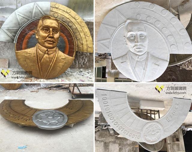廉江中学玻璃钢校园浮雕墙工厂生产图