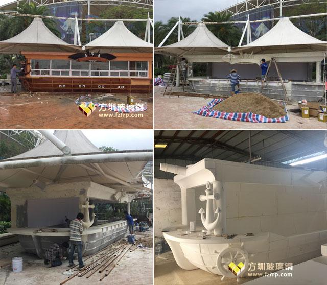 巽寮湾景区海盗风格玻璃钢售卖亭施工制作图