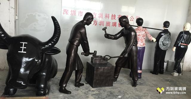 广东韶关玻璃钢客家文化雕塑工厂成品展示图
