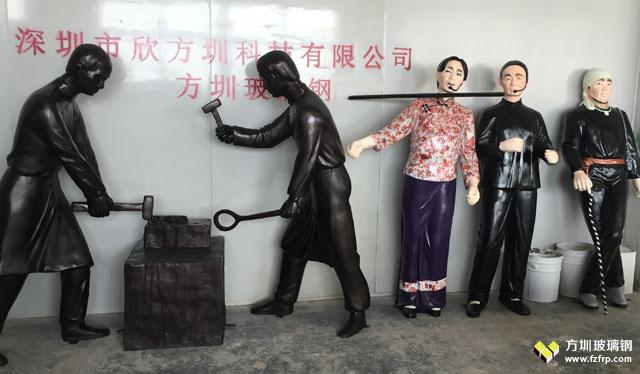 广东韶关玻璃钢客家文化雕塑工厂生产图