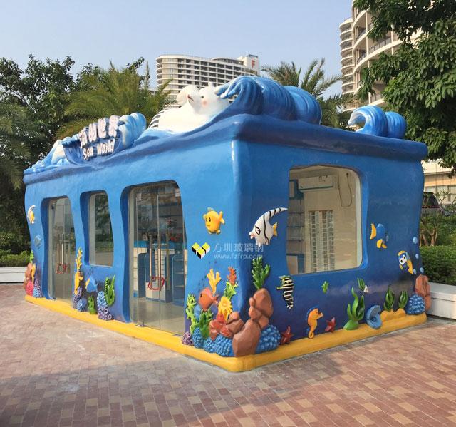 巽寮湾景区主题玻璃钢售卖亭售卖屋创意个性打造