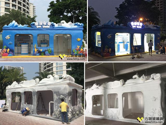 惠州巽寮湾景区海洋主题玻璃钢售卖亭生产安装图