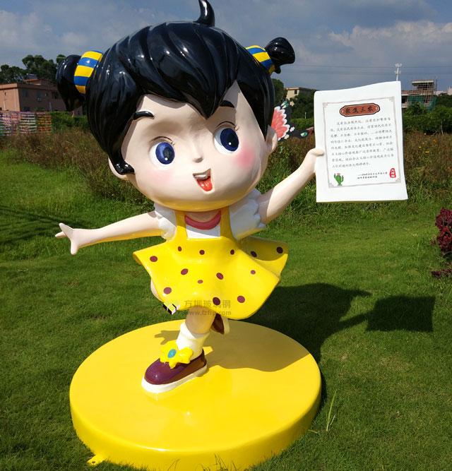 广州玻璃钢卡通黄裙女孩雕塑