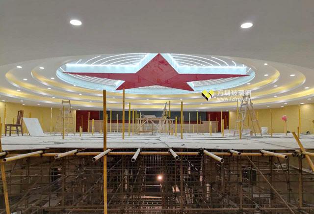 海南武警礼堂玻璃钢五角星天花吊顶现场施工图
