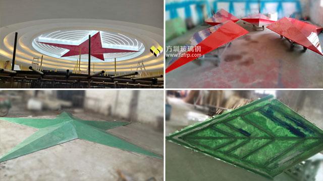 海南武警礼堂玻璃钢五角星天花吊顶工厂生产图