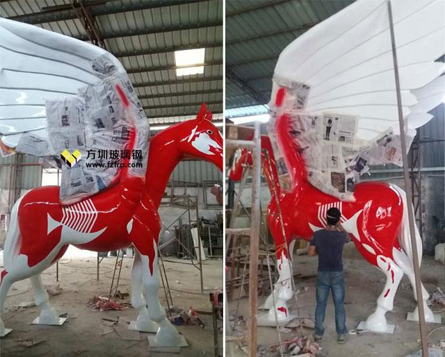 长春新华联玻璃钢飞马雕塑工厂彩绘图
