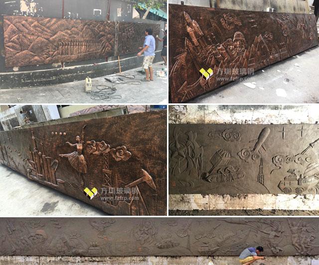 37米玻璃钢浮雕文化墙承载深圳南园村精神文明创建