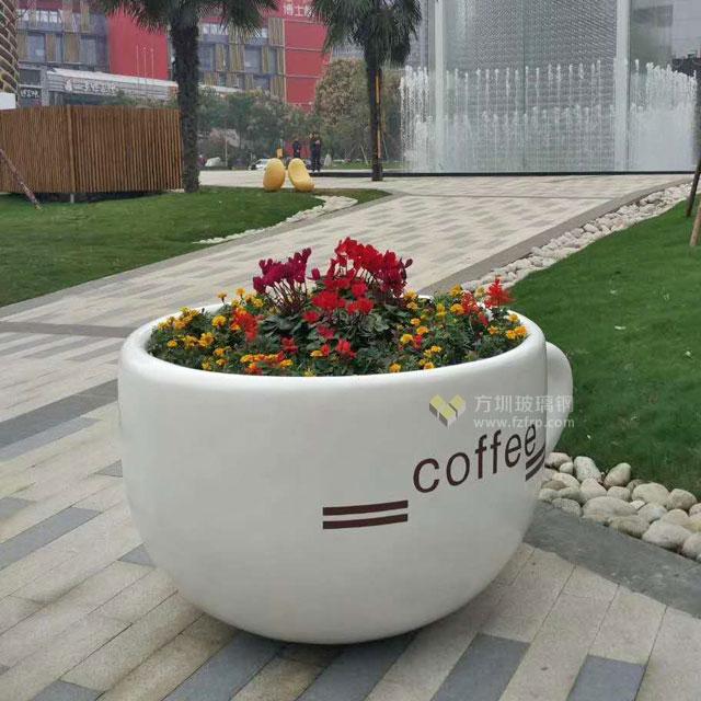 玻璃钢咖啡杯花盆景观绿化陕西西安高新区广场