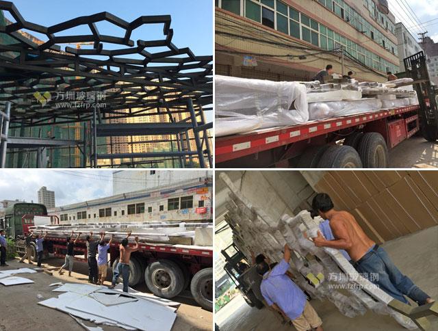 澳门罗斯福酒店玻璃钢网格天花造型装饰方圳生产发货图