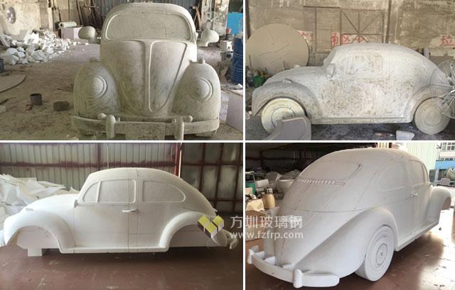 玻璃钢甲壳虫汽车雕塑模型工厂生产细节图