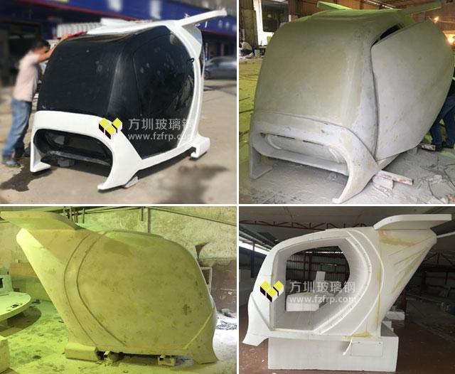 富士康飞船造型玻璃钢VR设备外壳方圳工厂生产图