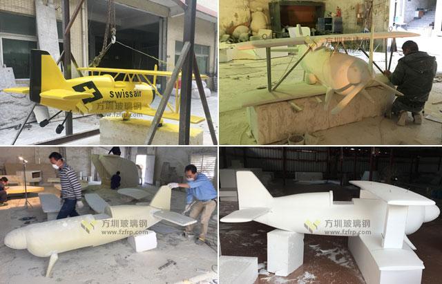 浙江温州企业特色定制玻璃钢飞机模型雕塑工厂生产图