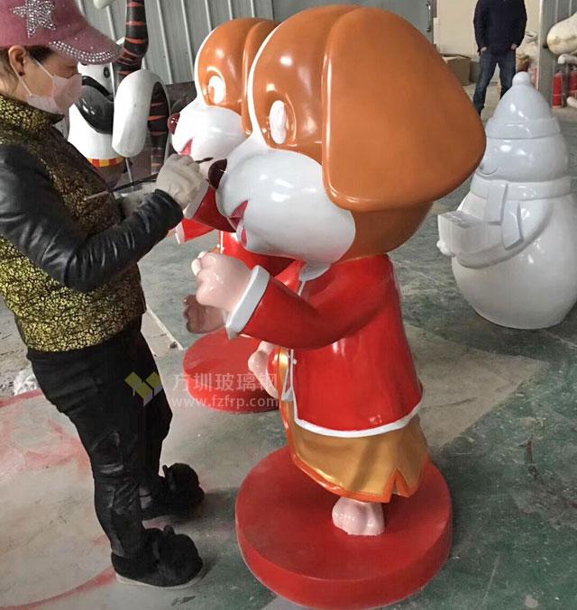 玻璃钢卡通生肖狗雕塑发财狗拜年狗雕塑工厂彩绘图