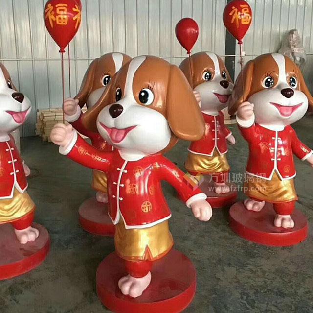 玻璃钢卡通生肖狗雕塑发财狗拜年狗雕塑工厂生产图