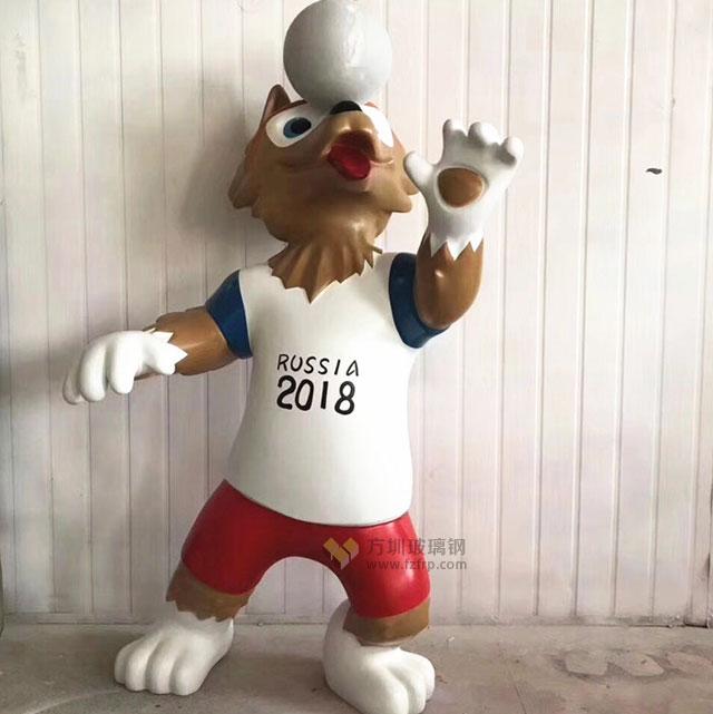 2018俄罗斯世界杯吉祥物小狼扎比瓦卡玻璃钢雕塑工厂生产图