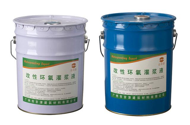 环氧树脂灌浆料是什么?灌浆及施工方法
