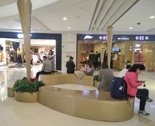 玻璃钢休闲椅花盆装饰件组合不一样的商场美陈