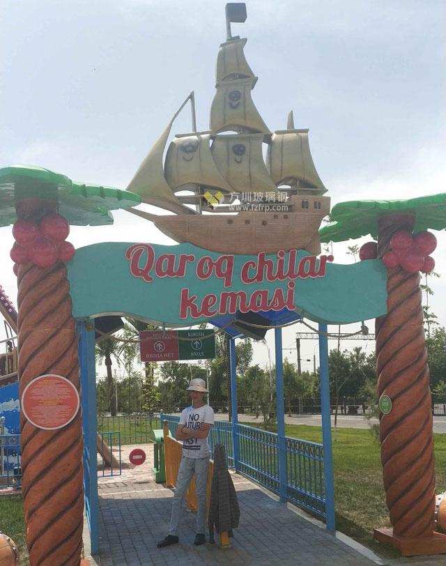 儿童游乐园门头幼儿园门头创意设计欣赏