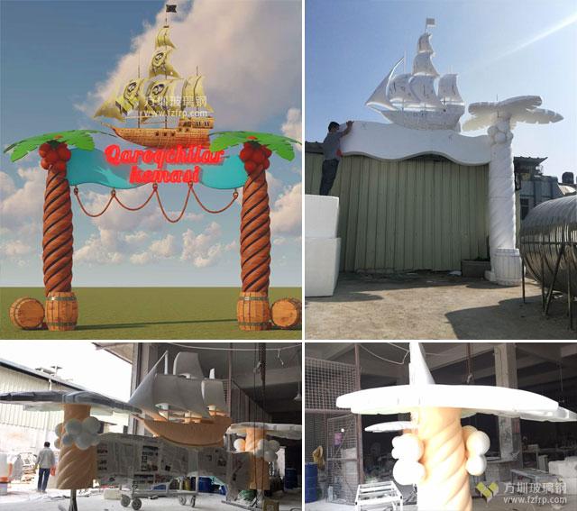玻璃钢帆船椰树门头创意造型工厂生产图