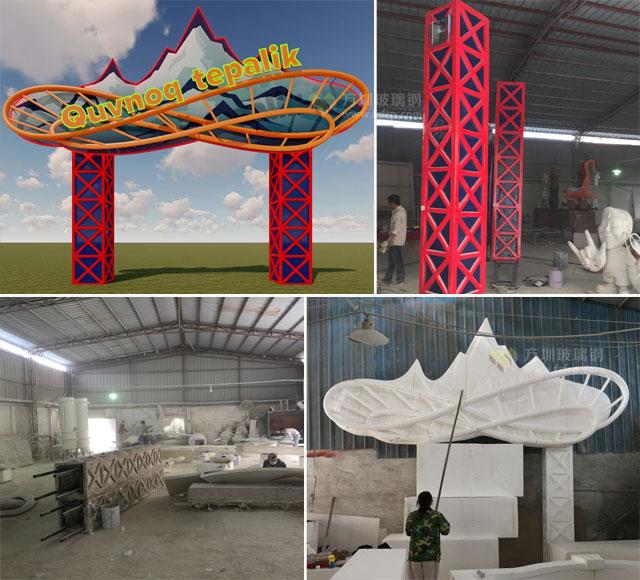 玻璃钢冰山轨道门头造型游乐项目主题醒目