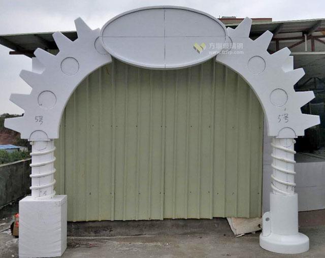 户外主题公园玻璃钢创意门头装饰