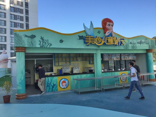 惠州金融街海世界玻璃钢儿童主题餐厅为乐园添彩