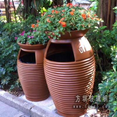 玻璃钢花盆垃圾桶(锦绣中华民俗村)