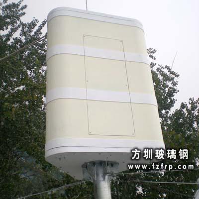 玻璃钢天线外罩TXZ-002