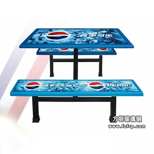 广告休闲椅002