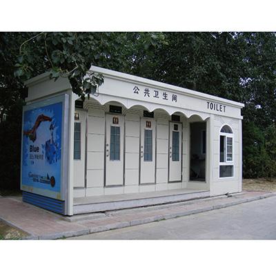 玻璃钢公厕GC-003