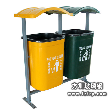 A58室外分类玻璃钢垃圾桶