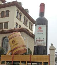酒庄定制大型玻璃钢红酒瓶雕塑