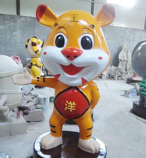 云南玻璃钢卡通生肖虎雕塑